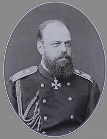 ALEXANDER III (1845-1894, FATHER OF NICHOLES II, EMPEROR AND AUTOCRAT OF CZARIST RUSSIA)