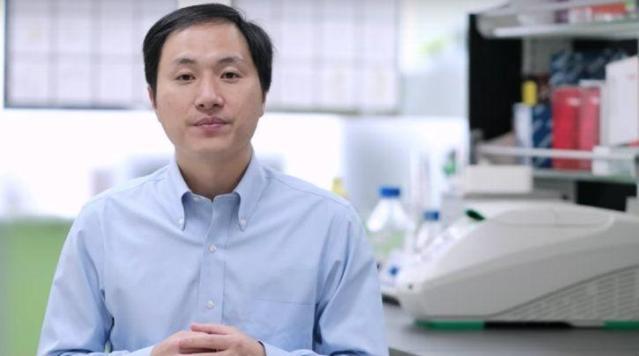 CHINESE GENE EDITING DOCTOR