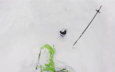 SKIER BURIED IN SNOW