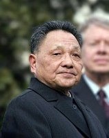 DENG XIAOPING (CHINA'S CHAIRMAN OF THE CENTRAL ADVISORY COMMISSION 1982-1987)