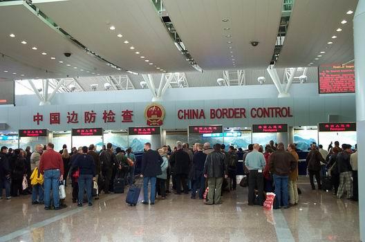 BEIJING AIRPORT IN CHINA