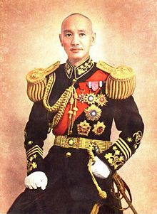 CHIANG KAI-SHEK (CHAIRMAN OF THE NATIONAL GOVERNMENT OF CHINA 1943-1948)
