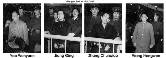 CHINA'S GANG OF FOUR TRIAL IN 1981